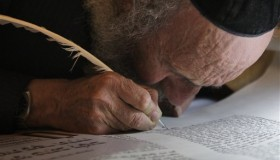 Poslední slova svitku Tóry - Pěti knih Mojžíšovi